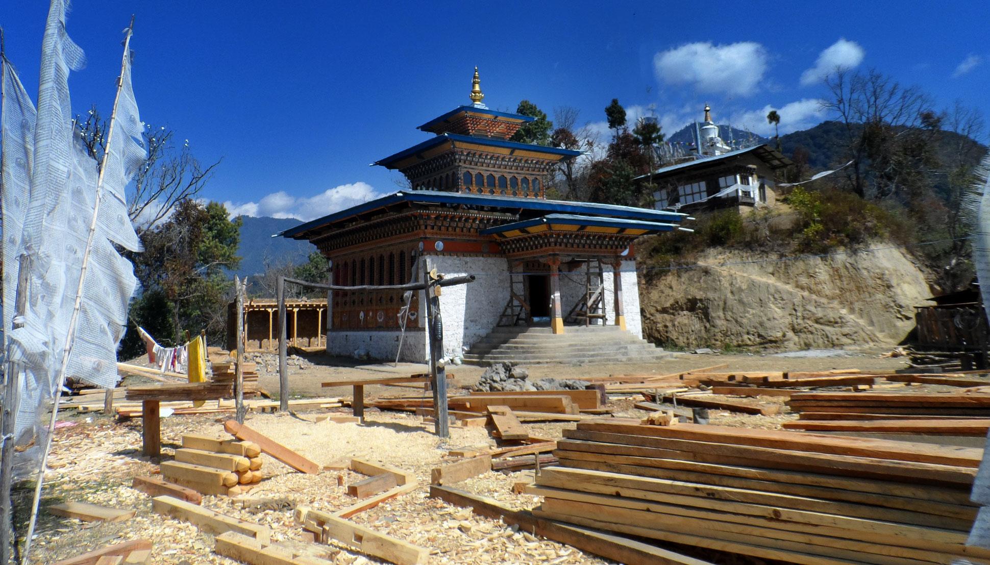 Sangay Choling Lhakhang